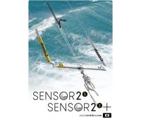 Планка для кайта  Core SENSOR BAR 2S/2S+